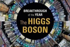 boson-higgs-2