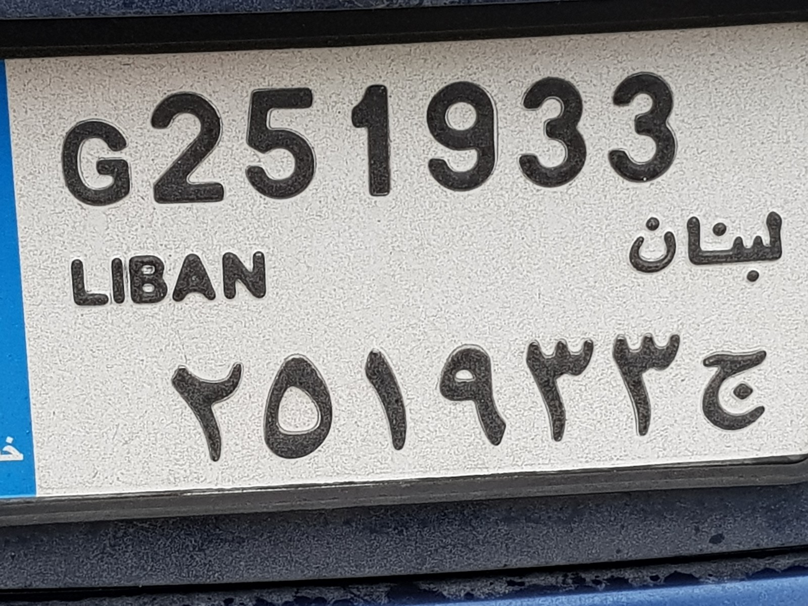 20181111_125718